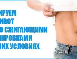 «TT Female Bodysculpting»— домашние тренировки для женщин