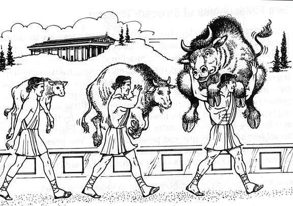 Милон несет быка