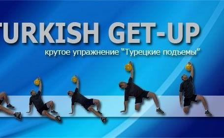 turkish_head_thumb.jpg